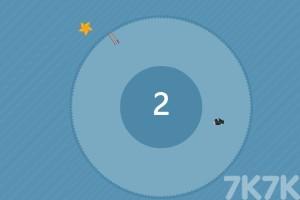 《圆圈无限跑酷》游戏画面2