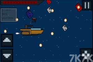 《哨兵世界》游戏画面1
