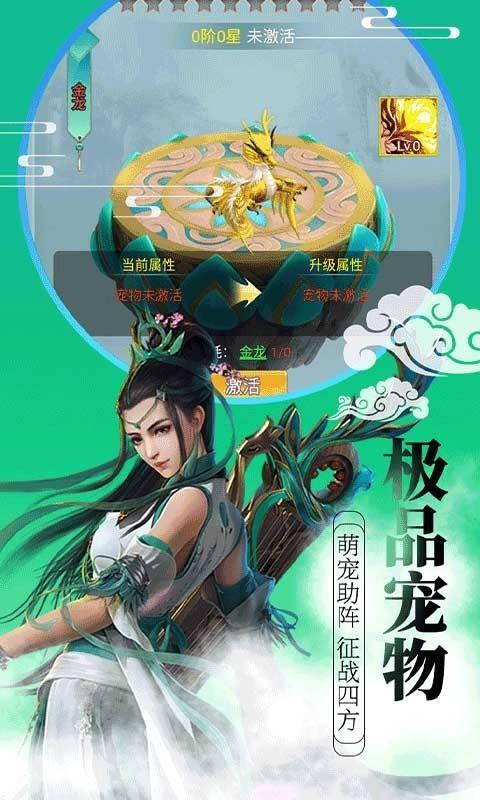 《7k7k天神战》游戏画面5