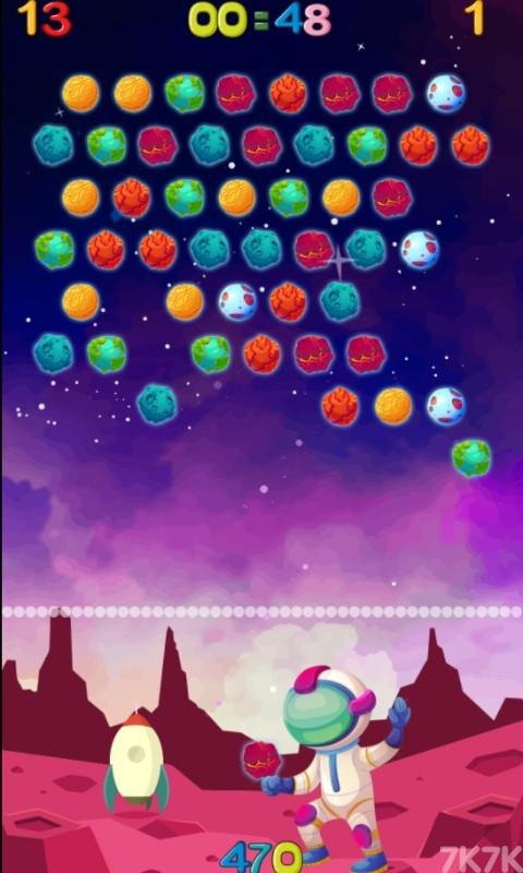 《行星消除》游戏画面3