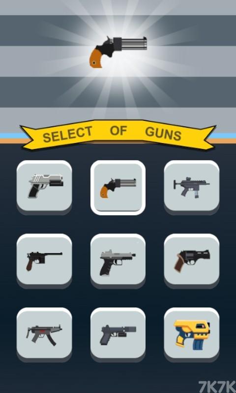 《神枪手强尼无敌版》游戏画面1