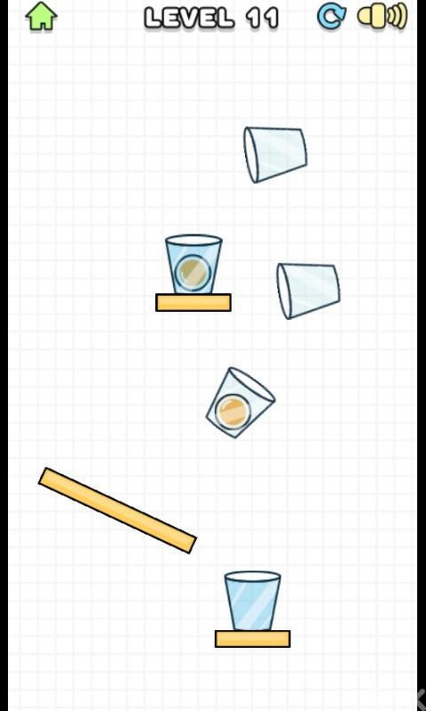 《旋转杯》游戏画面1