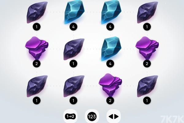 《陨石融合》游戏画面1