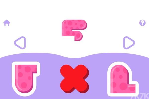 《补齐字母》游戏画面2