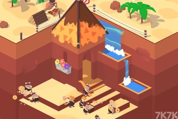 《土著建星球》游戏画面1