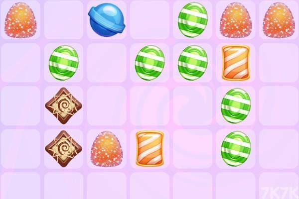 《糖果消一消》游戏画面2