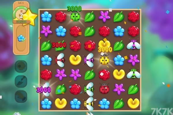 《花园对对碰》游戏画面4