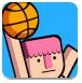 篮球冠军赛
