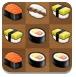 寿司小店对对碰